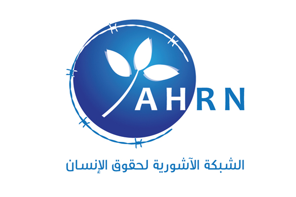 AHRN small size