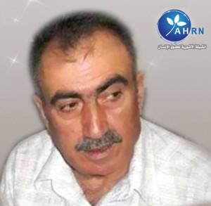 Ibrahim Malki AHRN